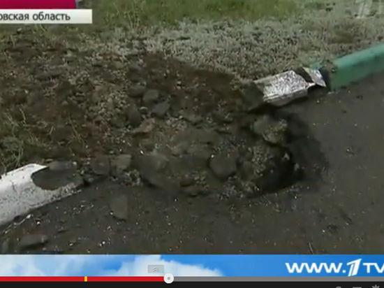 Украинские снаряды вновь упали на территории РФ в районе таможенных постов