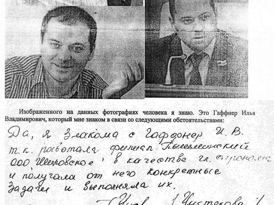 Итогом аграрных «гешефтов» семейного клана стала предбанкротная ситуация  на «Шиловском»