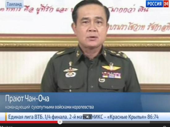 Что происходит в Таиланде после введения военного положения: Взгляд соотечественницы с Пхукета