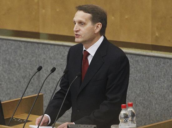 Спикер Госдумы: идея запретить конвертацию рубля нереализуема