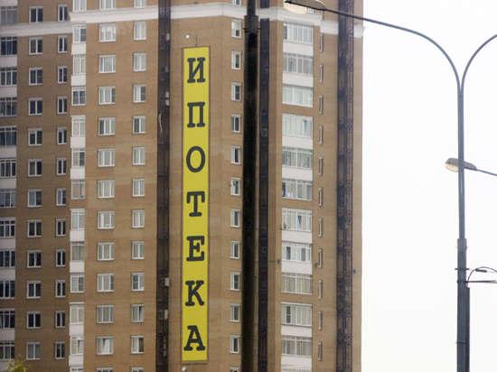В России надувают ипотечный пузырь