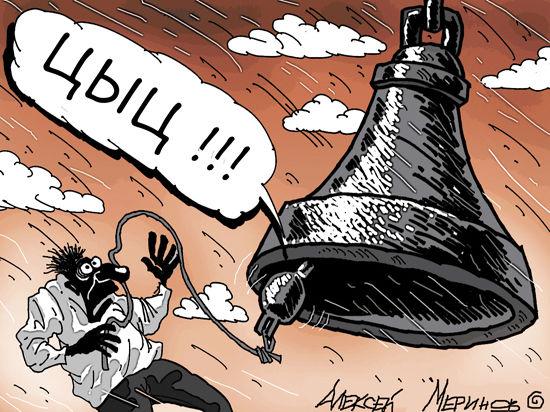 Половину депутатов в новом составе Мосгордумы лишат зарплаты