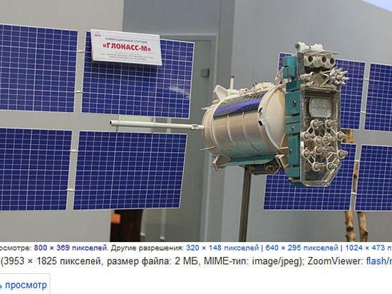Россия собирается разместить на Кубе станции ГЛОНАСС