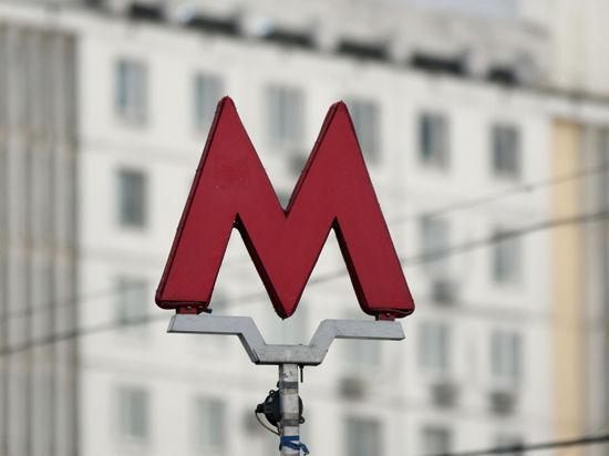 Столичное метро станут рисовать всей страной