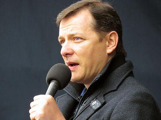 Российский журналист просит Генпрокуратуру Украины усмирить Олега Ляшко