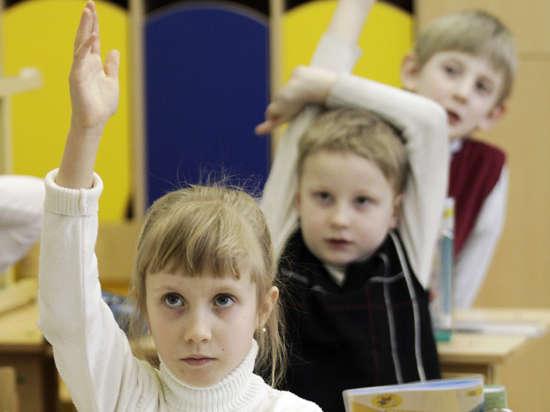 Школьные каникулы в Москве станут наступать синхронно
