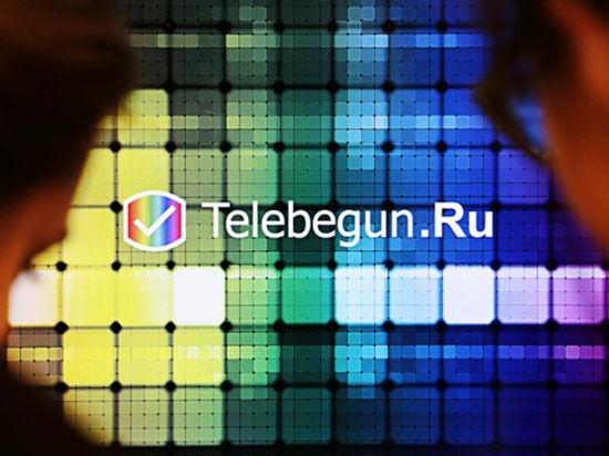 «Телебегун» стал первым всероссийским сервисом подачи бегущей строки на ТВ