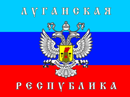 Луганская народная республика просит Россию признать ее независимость