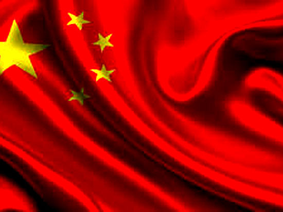 Китай посоветовал властям США