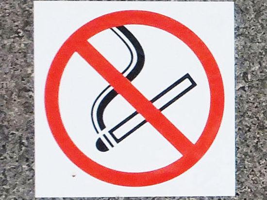 В Москве вручат награду за самые сомнительные достижения в борьбе с курением