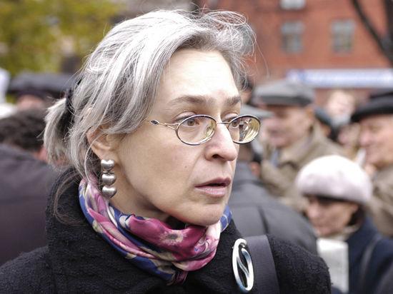 Для организатора убийства Политковской и киллера потребовали пожизненного срока