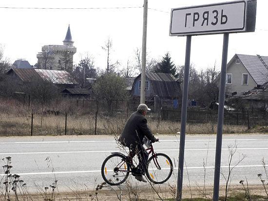 Неважное самочувствие: доллар подорвал социальный оптимизм россиян