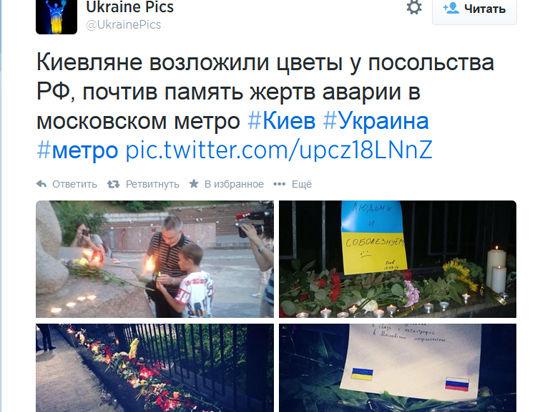 Жители Киева возложили цветы у посольства РФ в память о погибших в московском метро