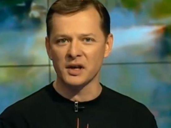Ляшко обвинил Коломойского в измене, а Ярош предостерег Порошенко от