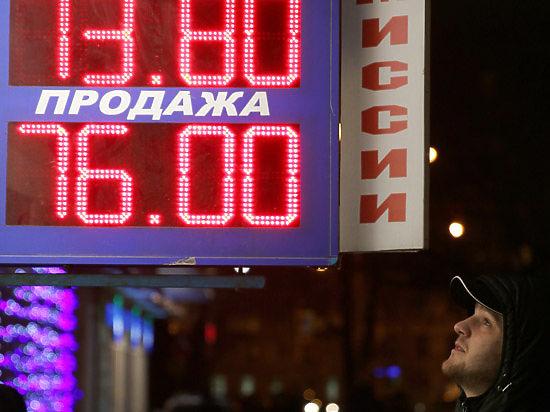 За все, что сверху, — скажем спасибо правительству и Банку России