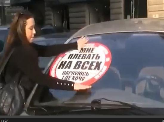 Активисты «Стопхама» «травят» курильщиков освежителями воздуха