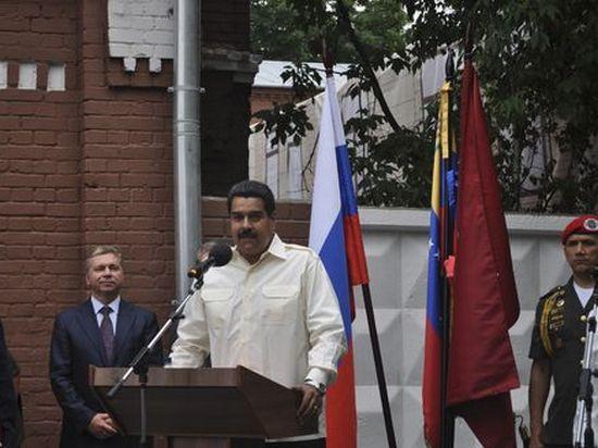 Следующая – Венесуэла: Мадуро заявляет, что ультраправые готовят госпереворот