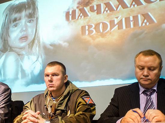 Конгресс Антимайданного совета: участники критиковали Путина