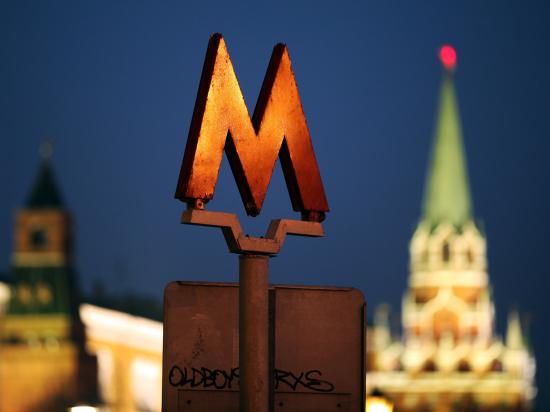 Метро заплатит 12 млн рублей тому, кто проверит стоимость ремонта на станциях