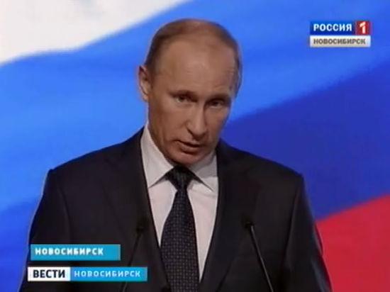 Кто тут против Путина?