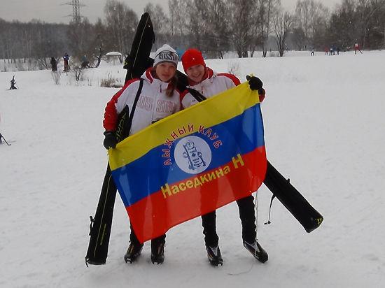Лыжный клуб Наседкина получил первую премию конкурса губернатора