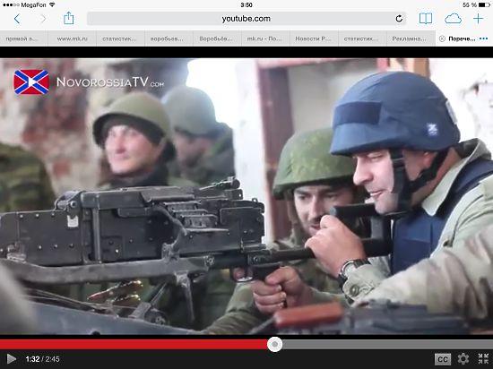 Актер Михаил Пореченков пострелял из крупнокалиберного пулемета на передовой в Донбассе