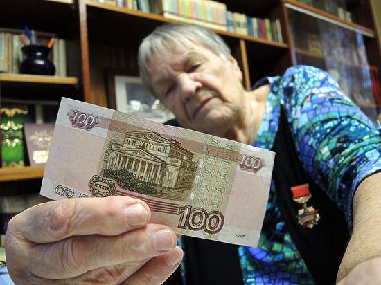 Рублю опять