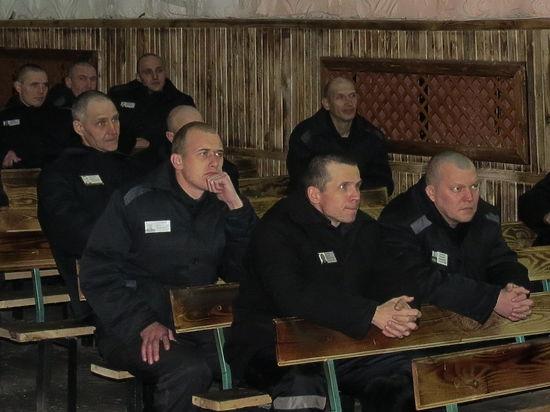 К исправлению через развитие души. Алтайские литераторы выступили перед осужденными колонии строгого режима