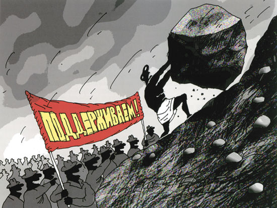 Губернаторский звездопад. Зачем Кремль спешит с выборами