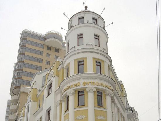 Здание РФС забросали презервативами