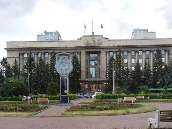 Правительство Красноярского края изменилось в лице