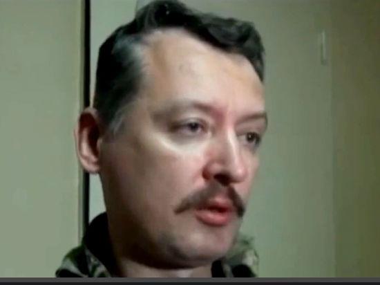 Министр обороны Донбасса Игорь Стрелков за четверть века прошел почти все «горячие точки» России и Европы