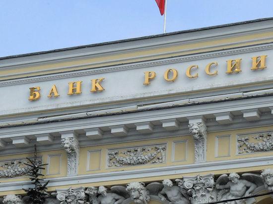 ЦБ изгнал из Крыма украинские банки во имя интересов вкладчиков