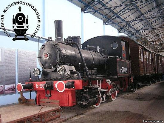 Раритетный локомотив сейчас находится в одном из музеев