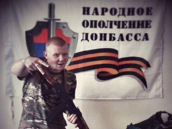В Сеть выложены персональные данные ополченцев востока Украины