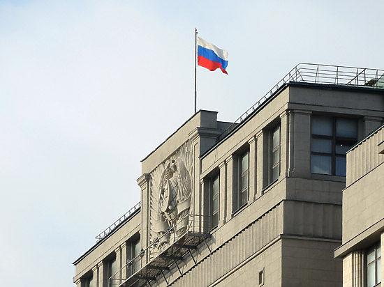 Госдума осчастливила владельцев доходных депозитов, ограничив НДФЛ