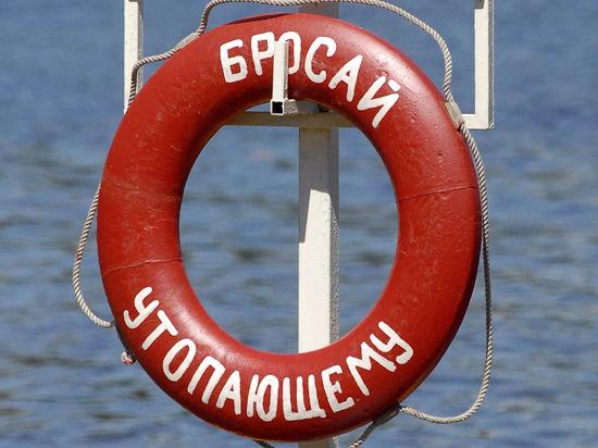 Тела утопающих превратятся  в сигнал «SOS»