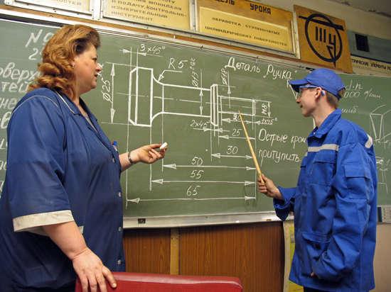 Москва запускает проект дуального образования