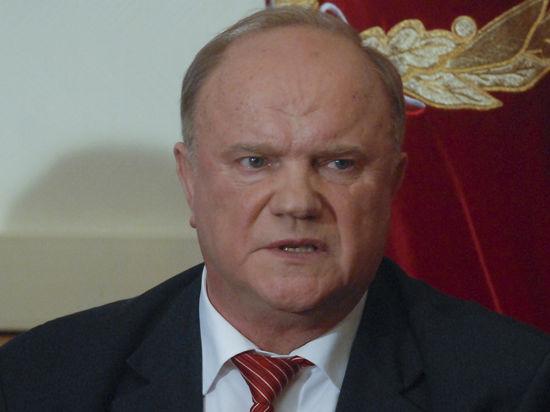 Зюганов о грядущем суде над КПУ: «Я обратился за помощью к Совету Европы»