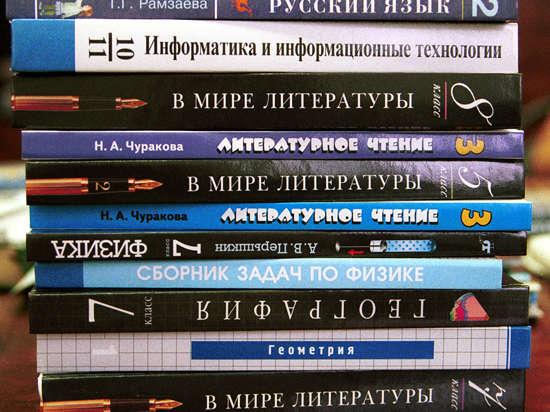 Российские учебники поехали в Крым