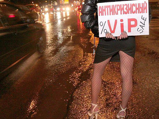 Проститутка коля проститутки николаева цены