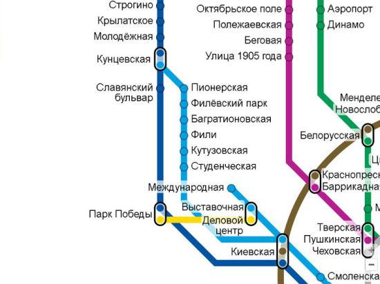 ЧП в метро: вагон разрушен, 20 пострадавших, названа вероятная причина