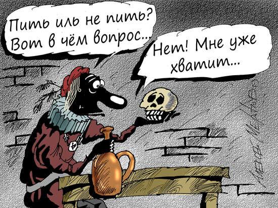 Минимальная цена пол-литра водки выросла  до 220 рублей