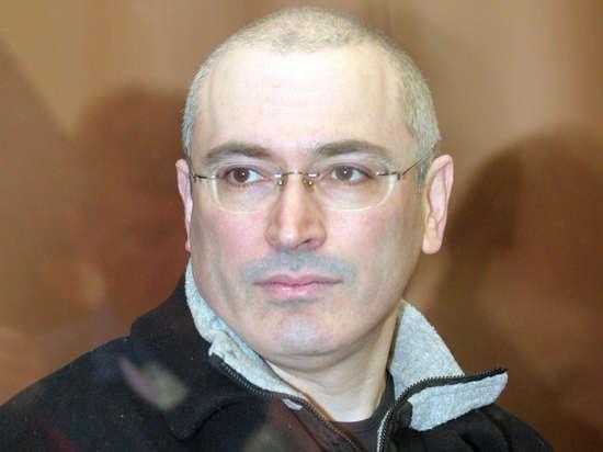 Ходорковский не сможет приехать на похороны матери из-за финансовых претензий со стороны России