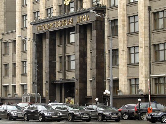 """Госдума вернет зимнее время, """"обидевшись"""" на правительство"""