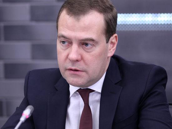 Медведев поручил Рогозину выработать ответные меры в отношении Молдовы