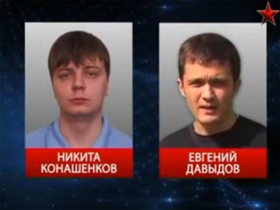 Задержанные на Украине журналисты «Звезды» оказались «благодарны за прием»