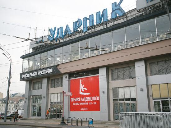 Музей в «Ударнике» откроется к 2018 году