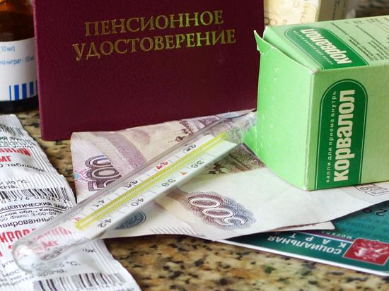 Россиянам оставят накопительную часть пенсии, но сделаю ее добровольной