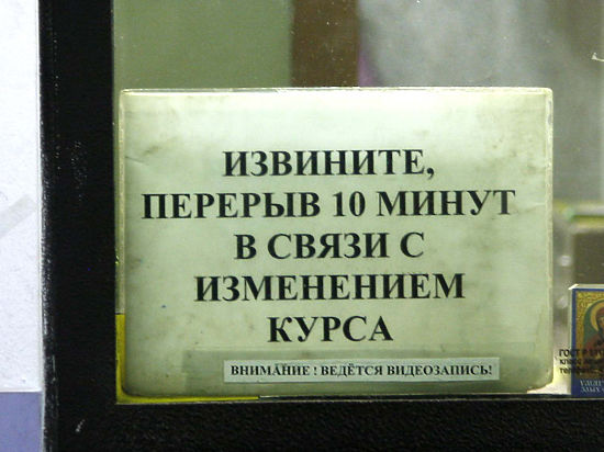 Ажиотаж в магазинах: спасая рубли, россияне метут все подряд